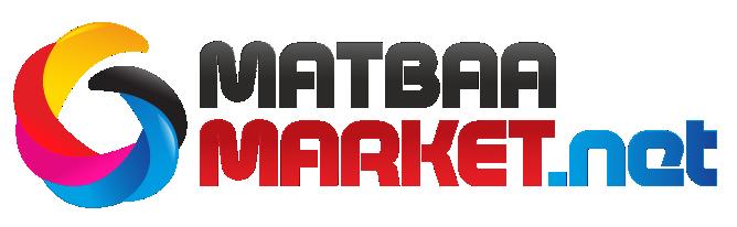 Matbaa Market